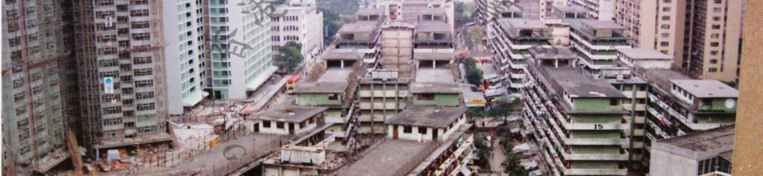 Roof tops in Wong Tai Sin